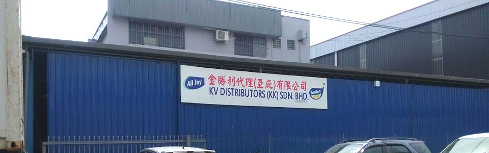 KV Distributors Sdn  Bhd